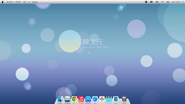 Pear OS 桌面截图