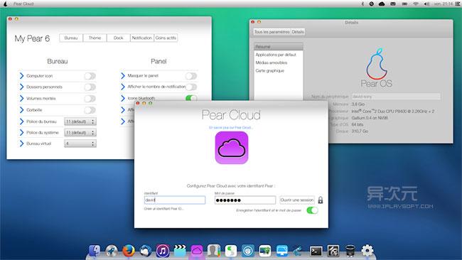 Pear OS 8 系统截图