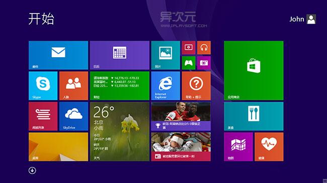 Windows 8.1 开始屏幕