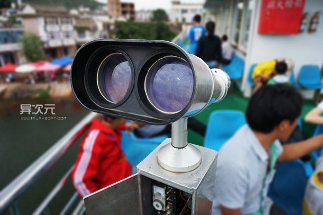 游船望远镜