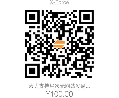 微信 100 元