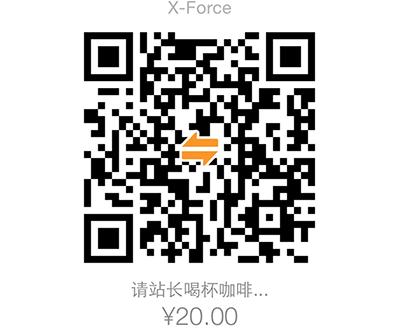 微信 20 元