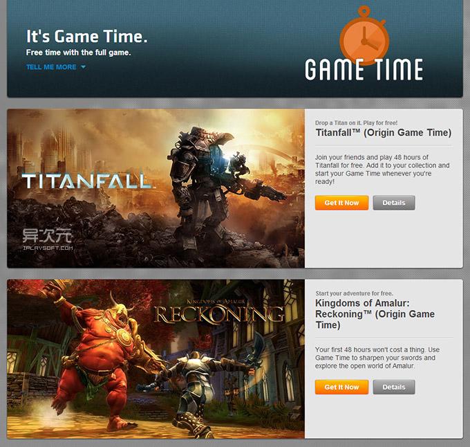 EA免费游戏