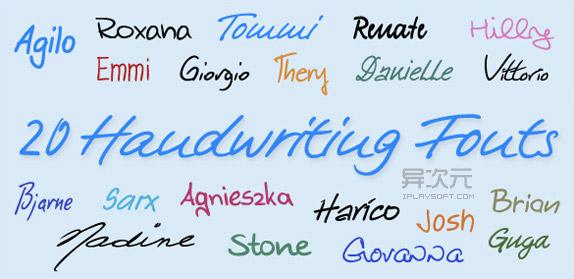 英文手写字体