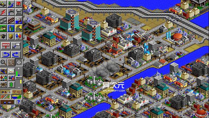 模拟城市2000特别版