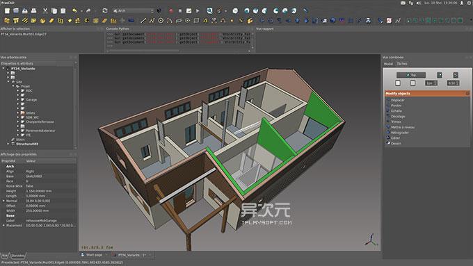 FreeCAD 3D绘图