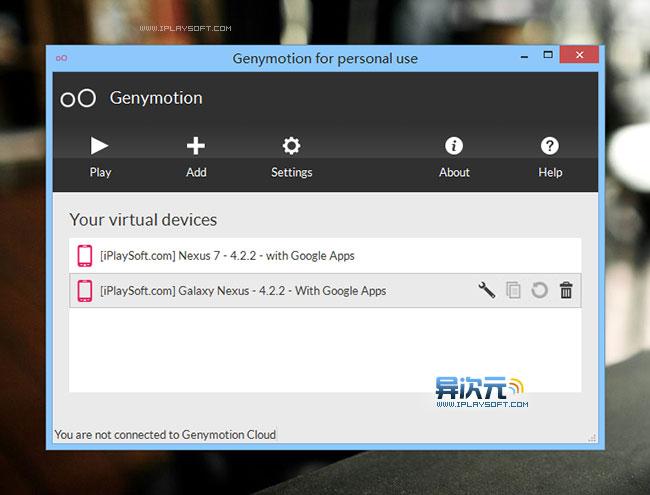 Genymotion 模拟器虚拟Android设备