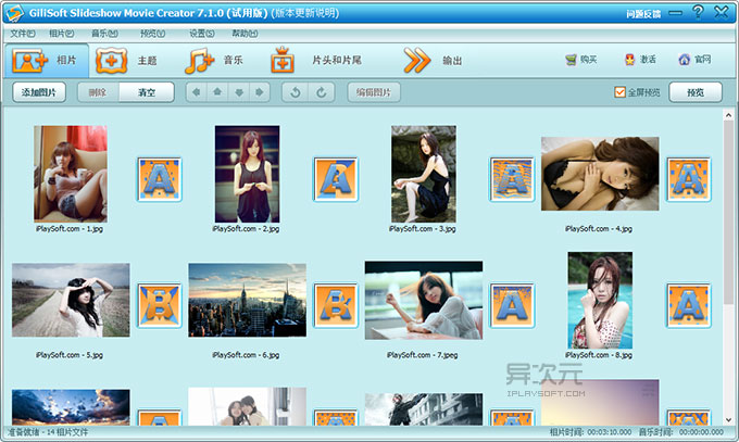 GiliSoft Slideshow Movie Creator