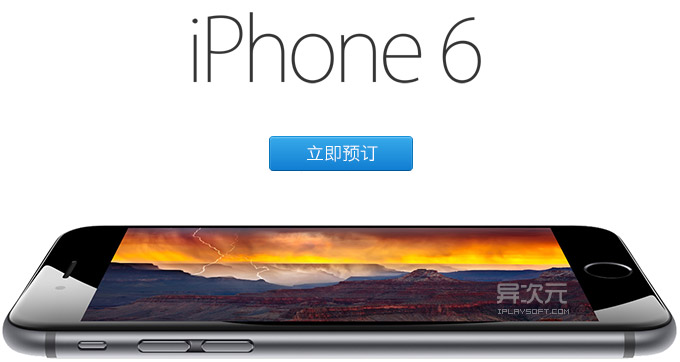 iPhone 6 购买