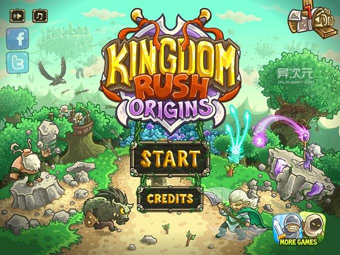 Kingdom Rush Origins 皇家守卫军:起源
