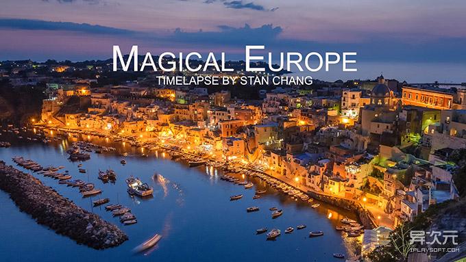 欧洲30国风景4K高清视频