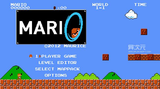 mari0 游戏截图
