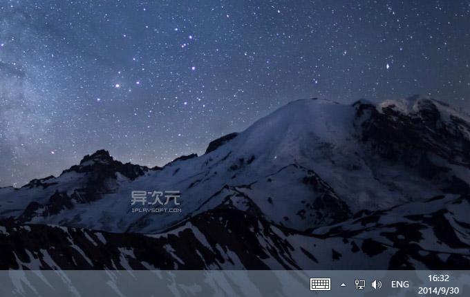 清除 Windows 8 桌面水印