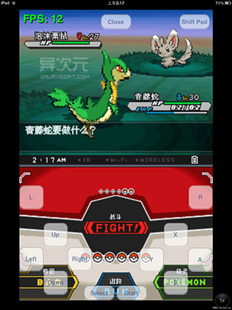 Nds 4 Ios