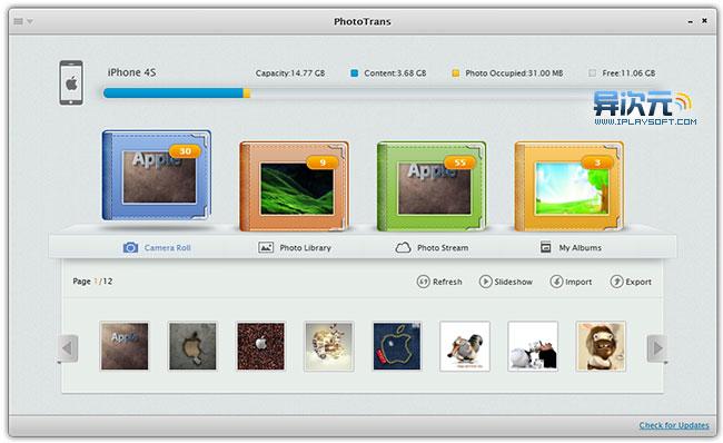 Phototrans 照片管理工具