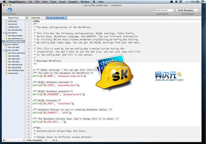 SkEdit 网页代码编辑器