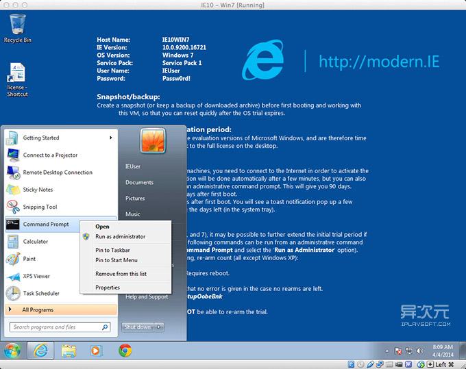 Windows 7 虚拟机