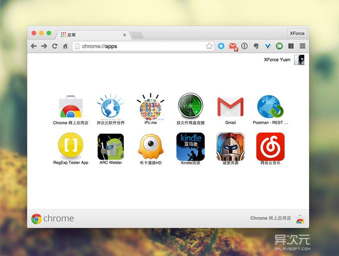 Chrome ARC 安卓模拟器