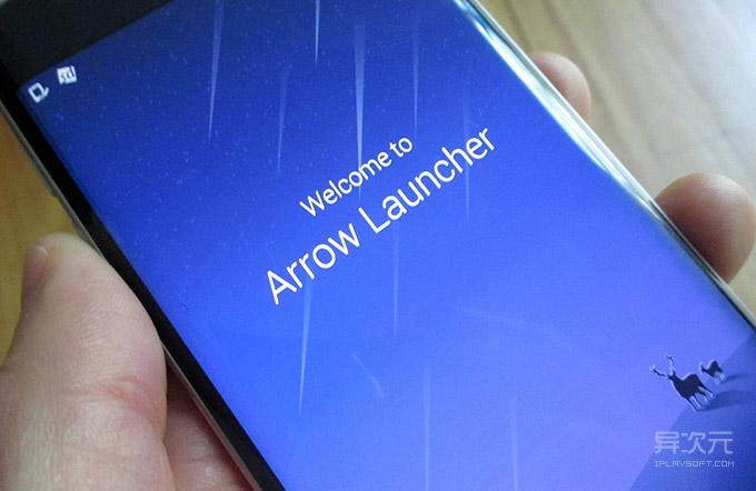 微软 Arrow Launcher 桌面启动器