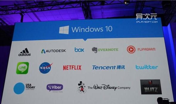 Windows 10 通用应用