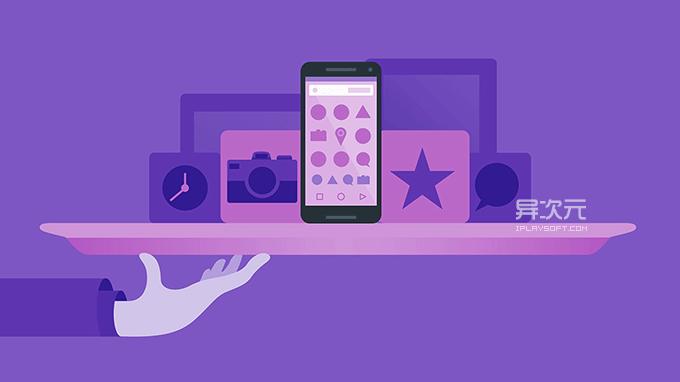 Google Play 年度最佳应用