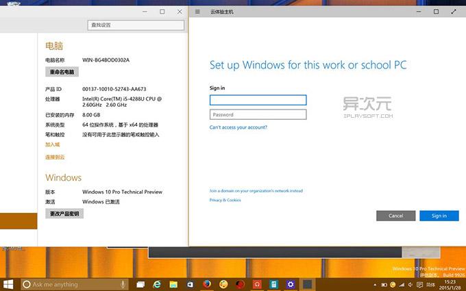 Windows 10 云存储