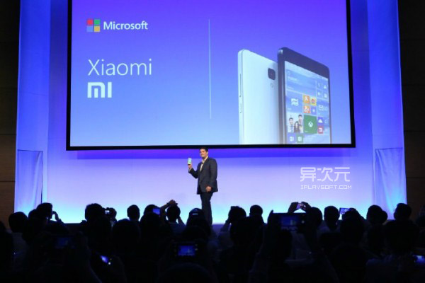 小米手机 Windows 10