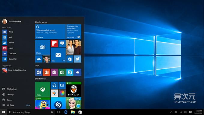 Windows 10 序列号