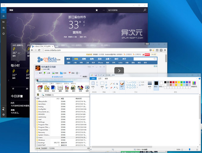 Aero Glass Windows 10 毛玻璃
