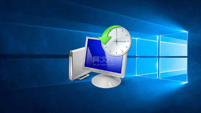 Windows 10 视频教程