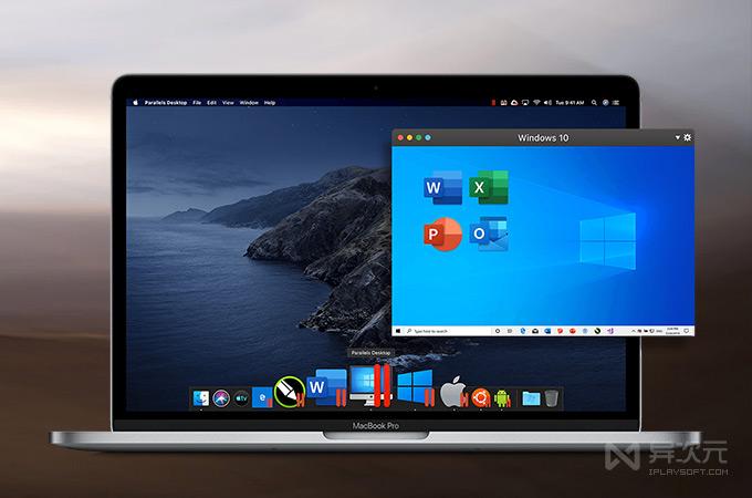 Parallels Desktop 15 虚拟机软件 PD15