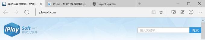 斯巴达浏览器界面