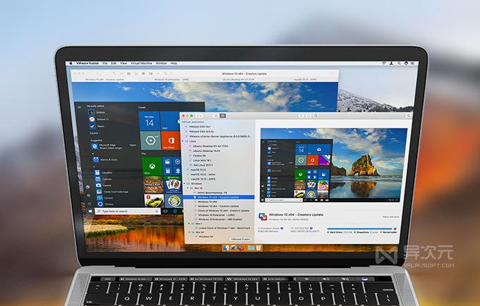 VMware Fusion 虛擬機