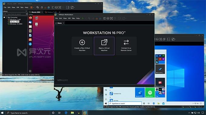 VMWare Workstation 虚拟机