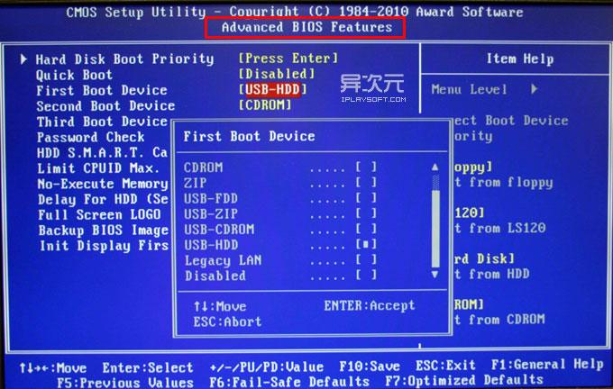 BIOS USB 启动