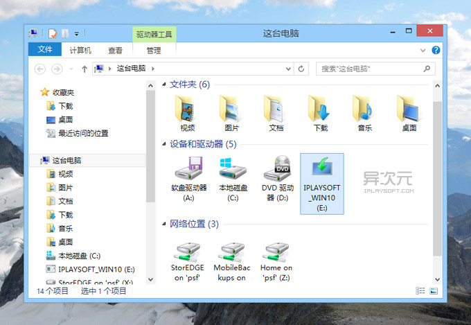 Win10 USB启动盘