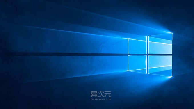 Windows 10 壁纸