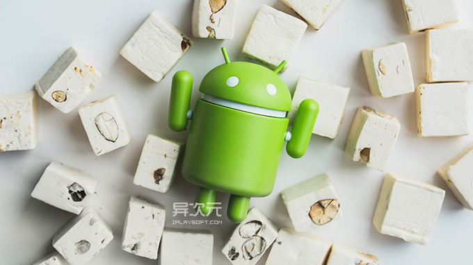 Android 7.0 正式版