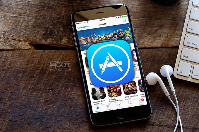 苹果最佳 iOS Mac 应用