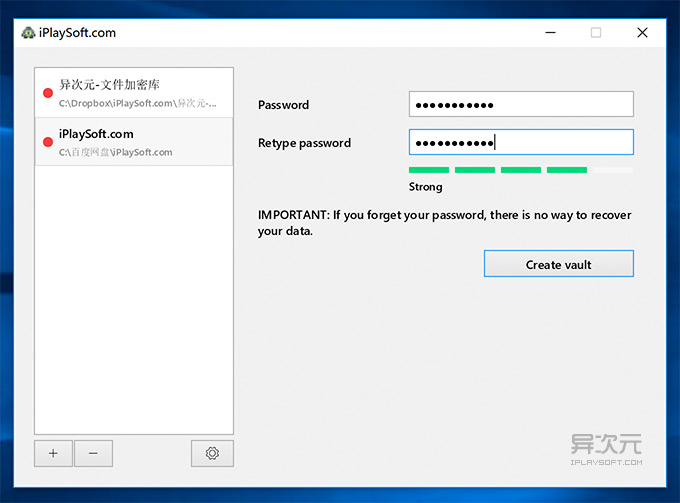 Cryptomator 创建加密库