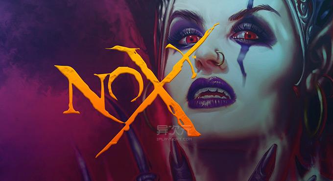 Nox 救世傳說