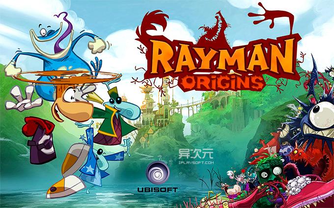 雷曼起源 Rayman Origins