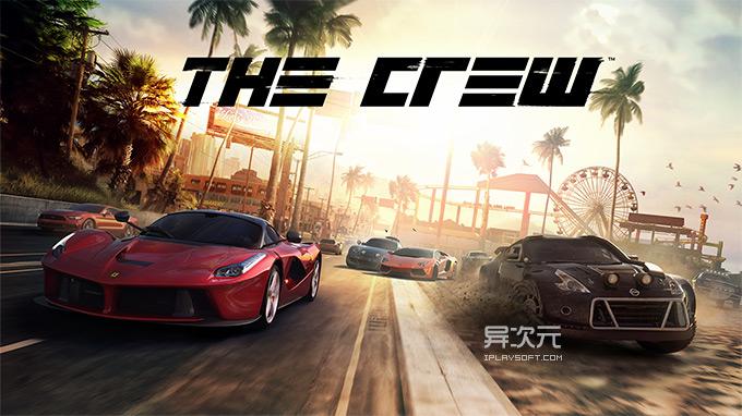 飙酷车神 The Crew