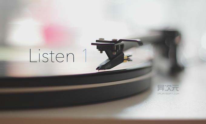 Listen 1