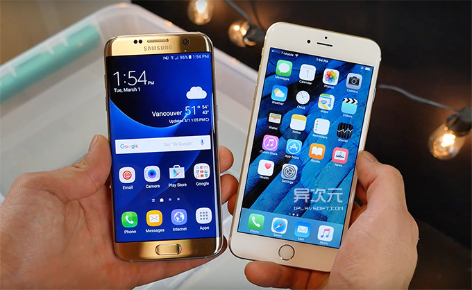 Galaxy S7 Edge iPhone 6s Plus
