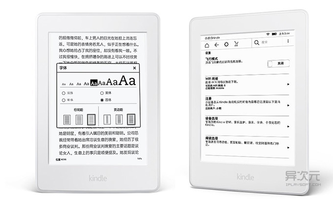 Kindle Paperwhite 白色