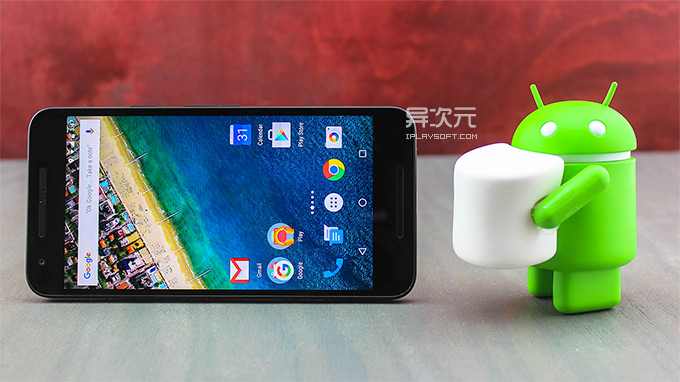 Google Nexus 手機