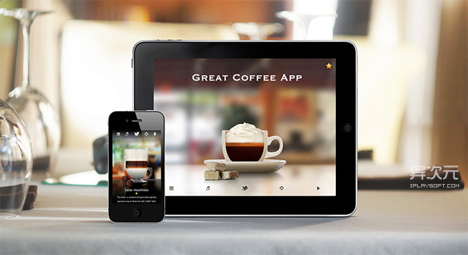 The Great Coffee App 极品咖啡