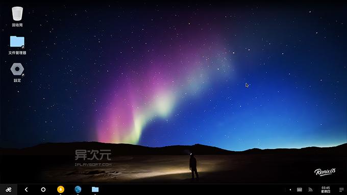 Remix OS 桌面截图