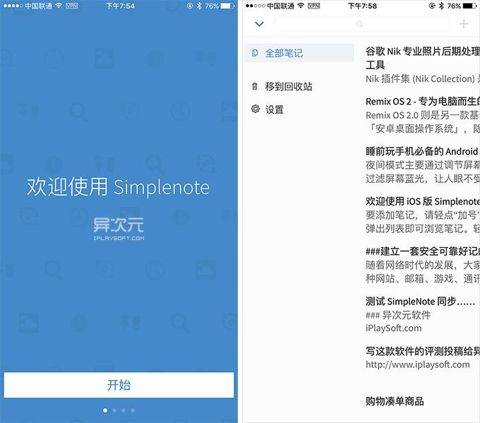 Simplenote iOS